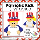 Memorial Day Craft {Memorial Day Kids}