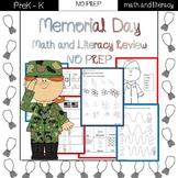 Memorial Day/End of the Year Review: PreK-Preschool NO PREP (Math & Literacy)