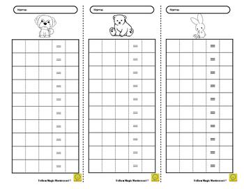Memorization Practice Sheet