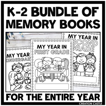 Memory Book Bundle - Kindergarten, First Grade, Second Grade