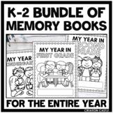 Memory Book Bundle - Kindergarten, First Grade, Second Grade