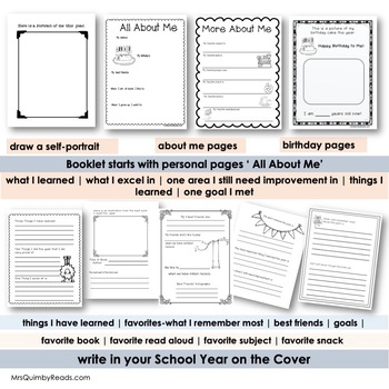 Memory Book - End of Year - 2016-2017- Printables - Grades 1-5