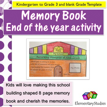 Memory Book - End of year memory book activity