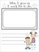 Memory Book For Kindergarten (Full Page)