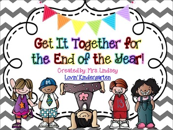 End of Year Activities and Awards {K-2}
