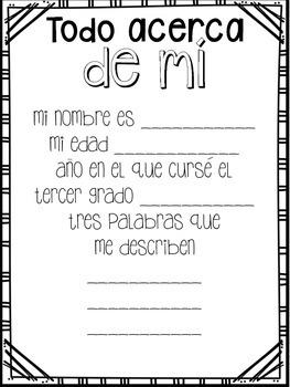 Memory Book SPANISH 3rd Grade - Libro de Recuerdos