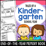 End of the Year Memory Book - Kindergarten