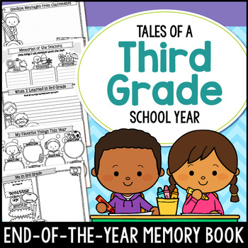 End of the Year Memory Book 3rd Grade