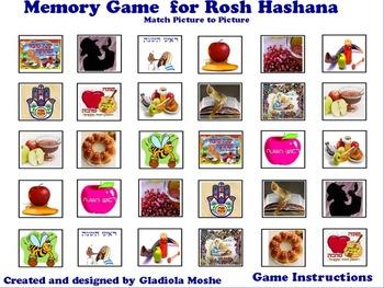 Memory Game for Rosh Hashna photo to photo English