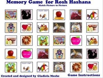 Memory Game for Rosh Hashna photo to photo English