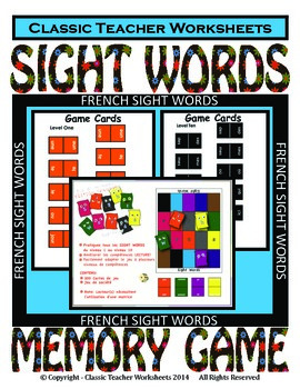 Memory Games - 100 French Sight Words (10 Levels) - Use fo