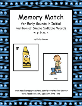 Memory Match for Early Sounds in Initial Position of  Words — w, p, b, m, n,