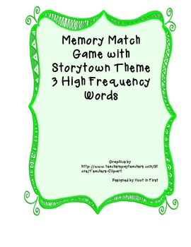 Memory Matching Game with Storytown Theme 3 High Frequency Words