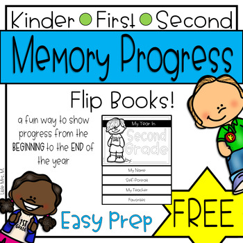 Memory Progress Books: For the Beginning AND End of the Year!