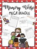 Memory Verse MEGA BUNDLE   Bible Class   VBS