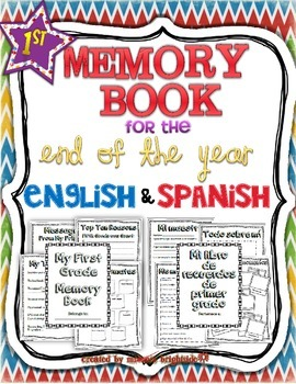 Memory book: 1st Grade English/Spanish Bundle