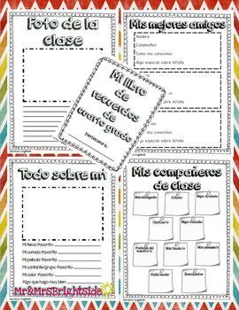 Memory book in Spanish for fourth grade: Libro de recuerdos