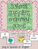 Memory game-school supplies in english and spanish