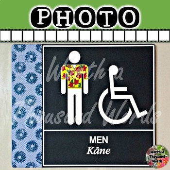 Men's Bathroom Sign (Hawaiian)