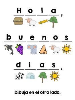 Mensajes Secretos En Español! (Secret Messages In Spanish)