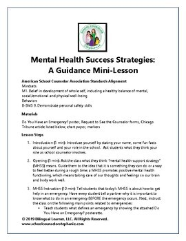 Mental Health Support Strategies: A Guidance Mini-Lesson
