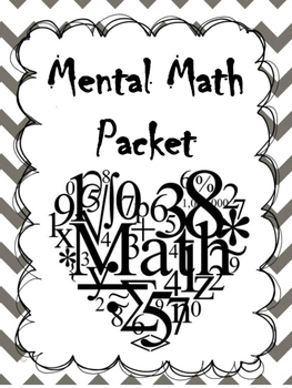 Mental Math Addition and Subtraction (2nd Grade)