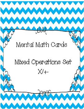 Mixed Operations Mental Math Cards
