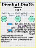 Mental Math Grades 6,7,8 Volume 1 of 10