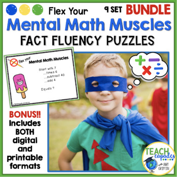 Mental Math Muscles BUNDLE