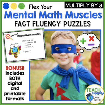 Mental Math Muscles - Multiplication by 3's