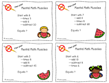 Mental Math Muscles - Multiplication by 8's