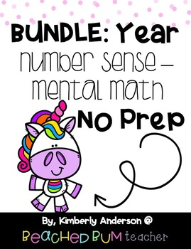 BUNDLE: Mental Math - Number Sense: Differentiated (28 Products) for the Year!