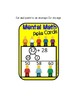 Mental Math Poke Cards: Number Bond Addition to 100