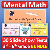 Mental Math Tests BUNDLE