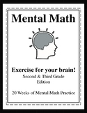 Mental Math Practices for Grades 2-3