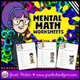 Mental Math Activities (Mental Math Worksheets)