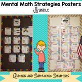Mental Math Strategies Anchor Charts Bundle