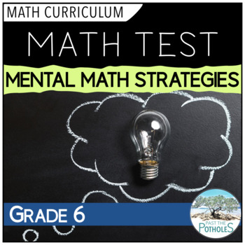 Mental Math Strategies Unit Test - assessment