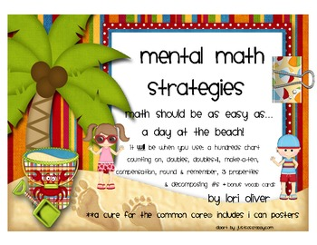 Mental Math Strategies to Help Teach the Common Core