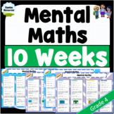 Daily Mental Maths | Grade 4 & 5 | NO PREP | #hotdeals