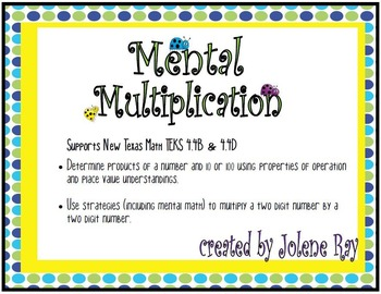 Mental Multiplication with Multiples of 10 and 100: New TX Math TEKS 4.4B