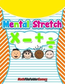 Mental Stretch {Math Game} [CCSS 4.NBT.B.5][CCSS 4.NBT.B.6].