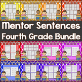 Mentor Sentences {Fourth Grade Bundle}