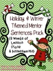 Mentor Sentences Holiday and Winter Pack {8 Weeks of Lesso