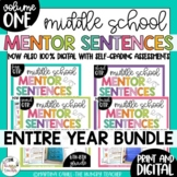 Mentor Sentences for Middle School Grammar |6th 7th 8th| CCSS | BUNDLE | DIGITAL