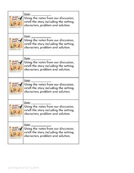 Read Aloud Lesson Plan and Activities Bundle (Mentor Text Mania Unit 3)