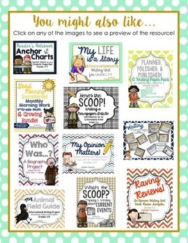 Mentor Texts for Narrative Writing (List-FREE)