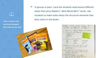 Mentor Texts for Project Based Learning
