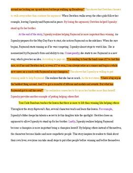 Mentor Theme Essay