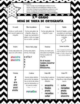 3RD GRADE Menu de tarea de ortografia / Spelling Homework Menu